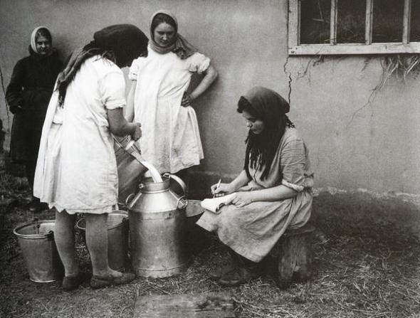 Комсомольский секс видео 1924