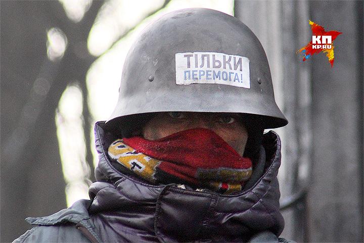 """Крым уплыл. Один из бойцов """"майдана"""" в феврале 2014 года"""
