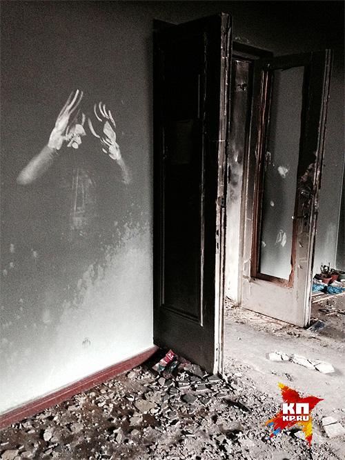 """Крым уплыл. Следы на стенах сгоревшего """"Дома профсоюзов"""" в Одессе"""