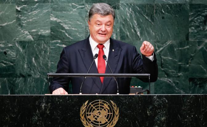 Петр Порошенко в ООН