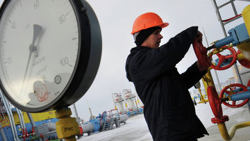 работник Нафтогаза