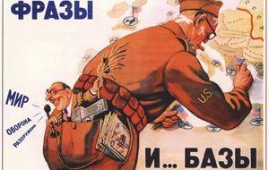 Фразы и базы. Военные интервенции США