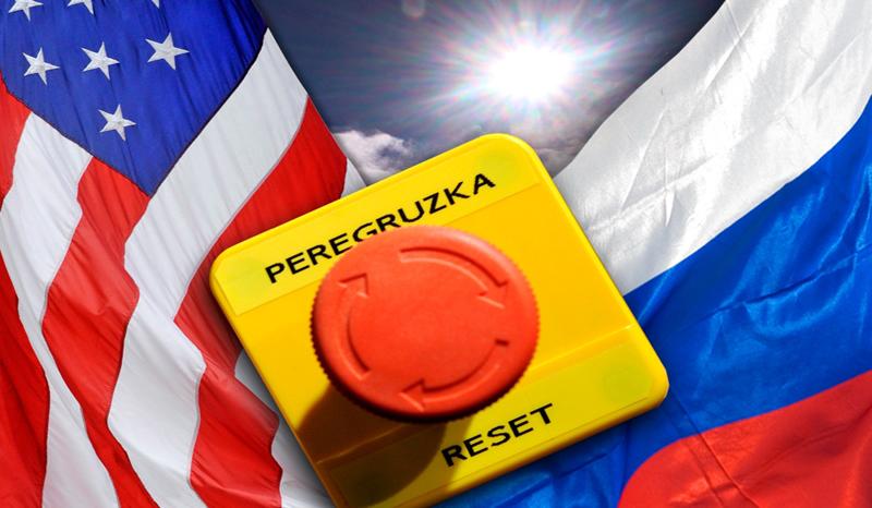 Россия - США. Перегрузка