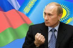 Путин и Фининтерн