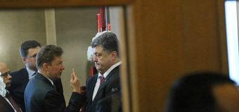 «Газпром» наказывает Киев