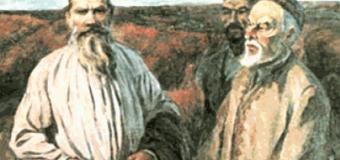 Башкирские дороги Льва Толстого и его «Ильяс»