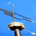 Башкирская стрела
