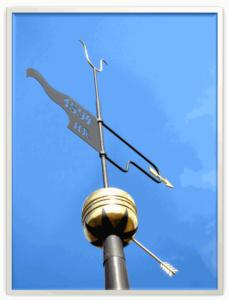 Башкирская стрела 1