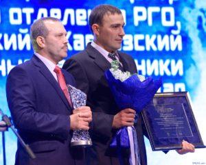 Александр Белоусов на церемонии вручения национальной премии «Хрустальный компас — 2017»