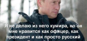 Вызовы современности и явление Путина