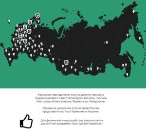 ГаражТулс- для автосервиса география