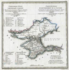 Генеральная карта Таврической губернии, 1822 г. [10]