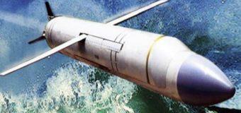 История создания баллистической ракеты