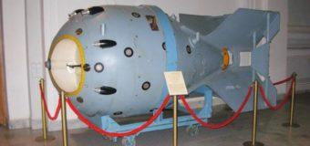 История создания и принцип действия атомной бомбы