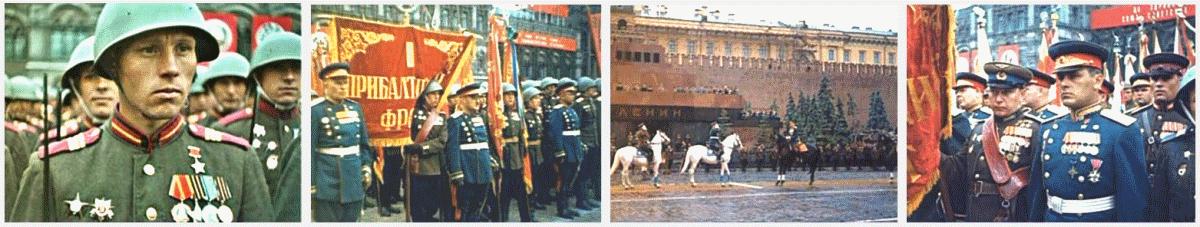 Кадры из фильма «Парад Победы»