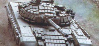 Как изобрели танк