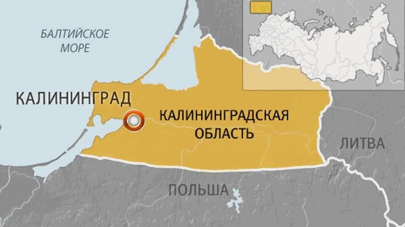 Калининградская область - не анклав