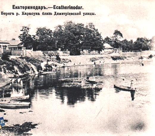Река Карасун