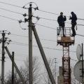 Киев отказался от российской электроэнергии