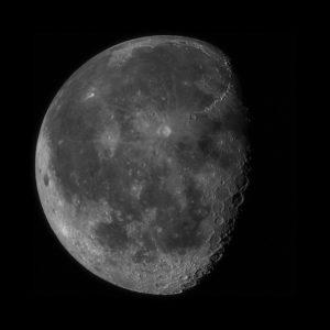 луна сн 1