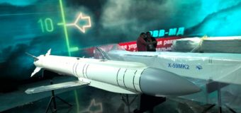 МАКС-2015 показал новые ракеты класса «воздух-поверхность»
