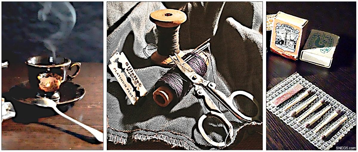Макромир дым и пар