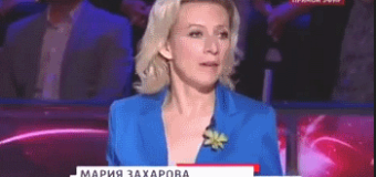 Мария Захарова о крыльях и не только