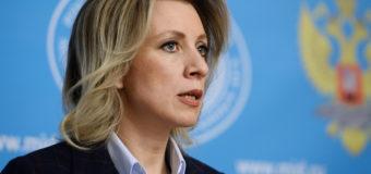 Мария Захарова. Цитаты и видео