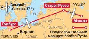 Матиас Руст - предположительный маршрут полета