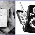 Мобильник в СССР изобрели в 50-е годы