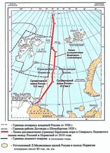 территории Морская граница России и Норвегии