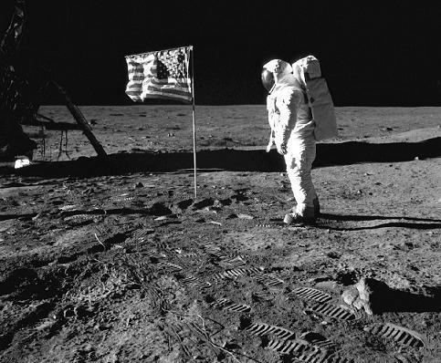 на Луну