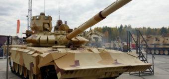 Новый танк Т-14 «Армата»