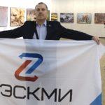 Первозданная Россия _ООО «ЗЭСКМИ» 3