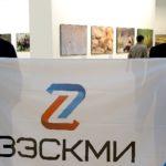 Первозданная Россия _ООО «ЗЭСКМИ» 4