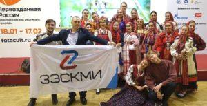 Первозданная Россия _ООО «ЗЭСКМИ» 6