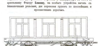 Первый в мире паровой трактор придумал крестьянин