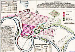 План города Екатеринодара
