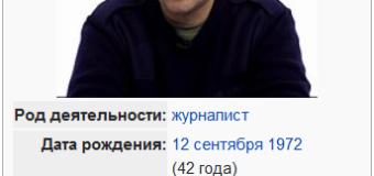 Почему вы считаете себя русским