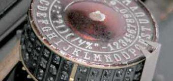 Принтер изобретен в России 150 лет назад