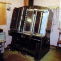 Русский безбашенный студийный синтезатор АНС
