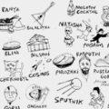 Русский язык за границей