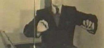 Синтезатор Термена