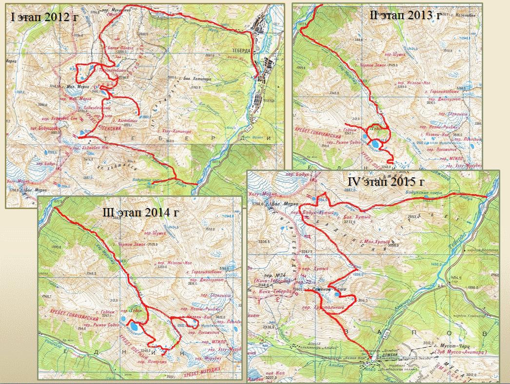 Современное состояние озер Тебердинского заповедника и сопредельных территорий-5