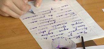 Сочинения вьетнамского студента Ли Вонг Яна