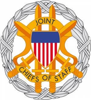 министр обороны США