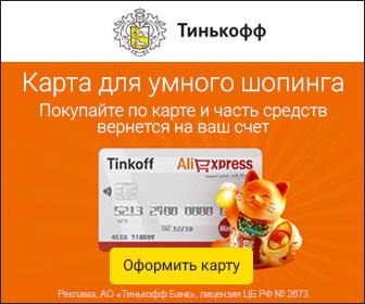кредитные сервисы