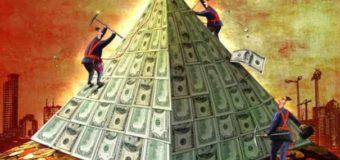 Треск долларовой пирамиды слышен отчетливо