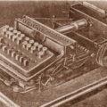 Фотонаборная машина изобретена в Ро