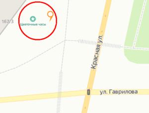 Цветочные часы в Краснодаре_адресник